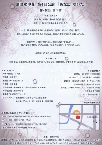 CCI20140715_00001