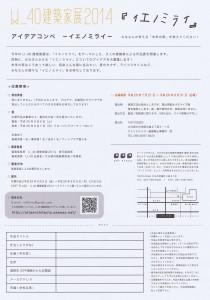 CCI20140728_00001