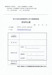 CCF20141107_00000