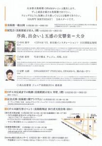 CCF20141107_00002