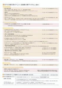 CCF20141107_00003