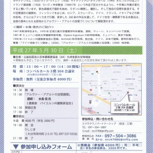 CCF20150530_00000