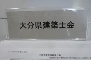 P1100155
