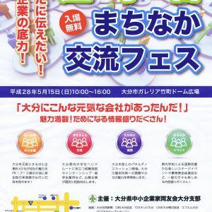 CCF20160512_00000