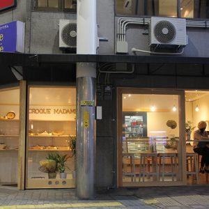 【after】街に開かれた店舗になりました。