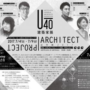 u40_flyer_02