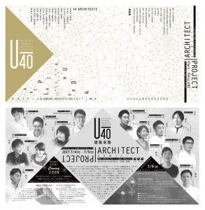 u40_visualdesign_1000px